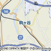 大阪府羽曳野市駒ケ谷160