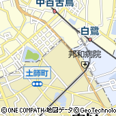 大阪府立大学 生活協同組合本部