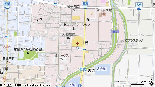 〒635-0821 奈良県北葛城郡広陵町笠の地図
