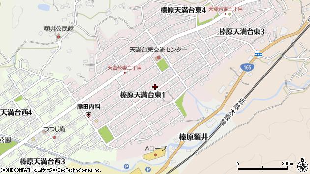 〒633-0205 奈良県宇陀市榛原天満台東の地図