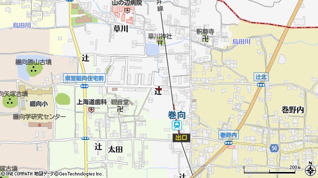 〒633-0083 奈良県桜井市辻の地図