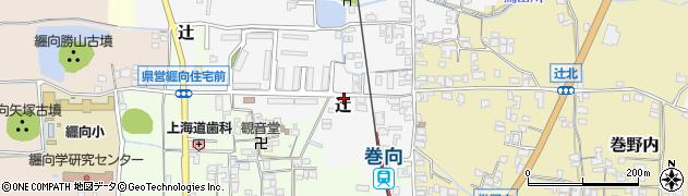 奈良県桜井市辻周辺の地図