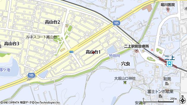 〒639-0256 奈良県香芝市高山台の地図