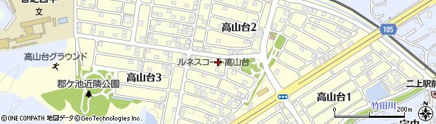 奈良県香芝市高山台周辺の地図