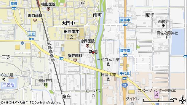 〒636-0326 奈良県磯城郡田原本町新地の地図
