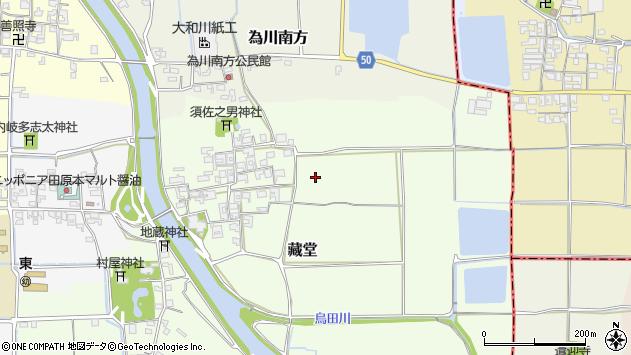 〒636-0234 奈良県磯城郡田原本町蔵堂の地図