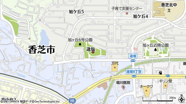 〒639-0251 奈良県香芝市逢坂の地図