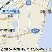 岡山県倉敷市玉島