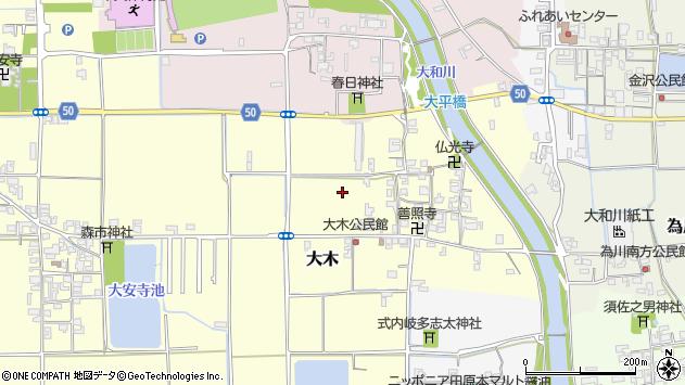 〒636-0242 奈良県磯城郡田原本町大木の地図