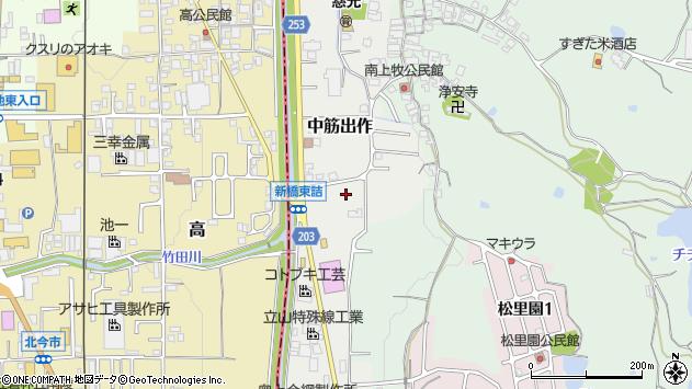 〒639-0217 奈良県北葛城郡上牧町中筋出作の地図