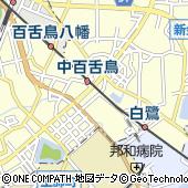大阪府堺市北区中百舌鳥町