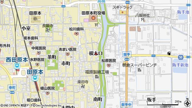 〒636-0323 奈良県磯城郡田原本町根太口の地図