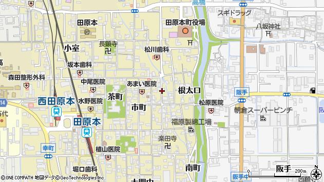 〒636-0329 奈良県磯城郡田原本町味間町の地図