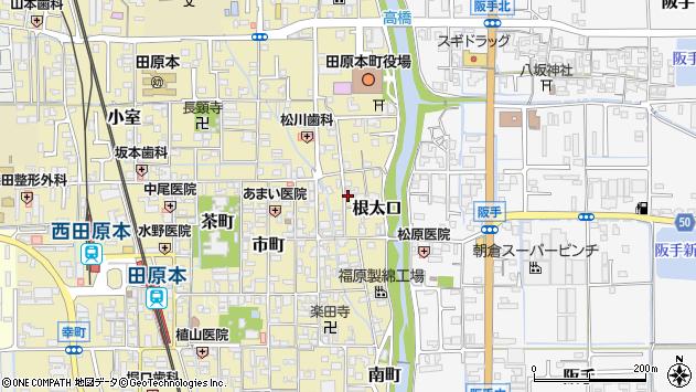 〒636-0322 奈良県磯城郡田原本町郭内の地図