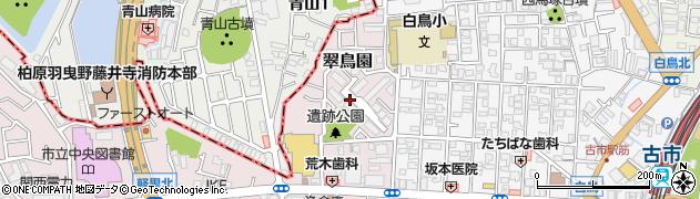 府営羽曳野翠鳥園住宅周辺の地図