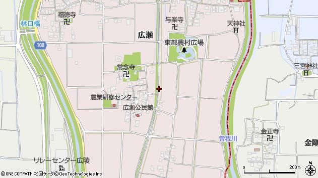 〒635-0812 奈良県北葛城郡広陵町広瀬の地図