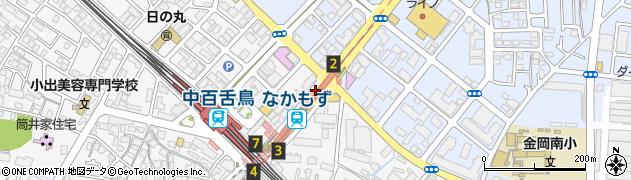 大阪 市 天気