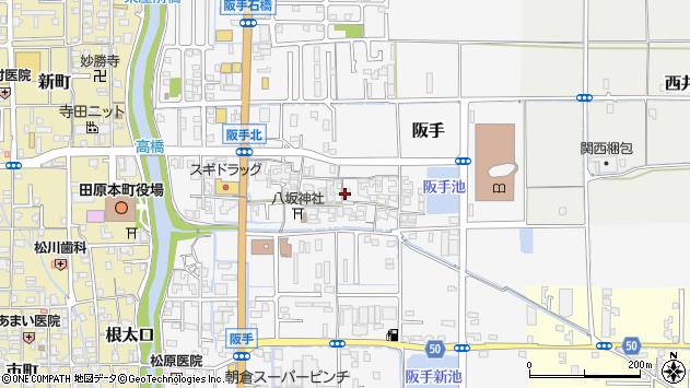 〒636-0247 奈良県磯城郡田原本町阪手の地図