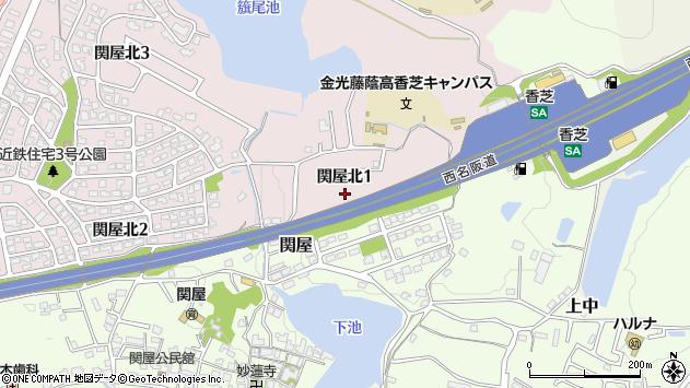 〒639-0254 奈良県香芝市関屋北の地図
