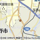 大阪府羽曳野市