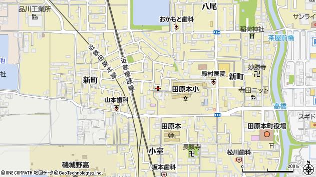 〒636-0312 奈良県磯城郡田原本町新町の地図
