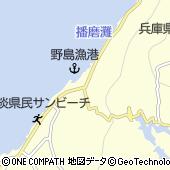 兵庫県淡路市野島蟇浦