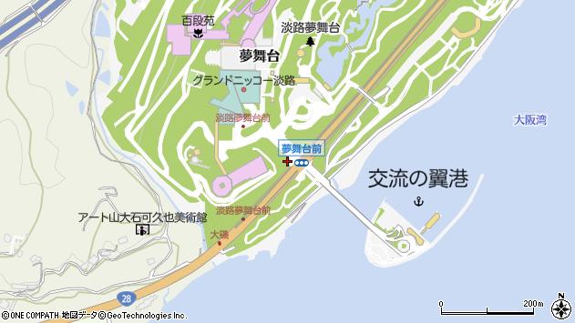 〒656-2306 兵庫県淡路市夢舞台の地図