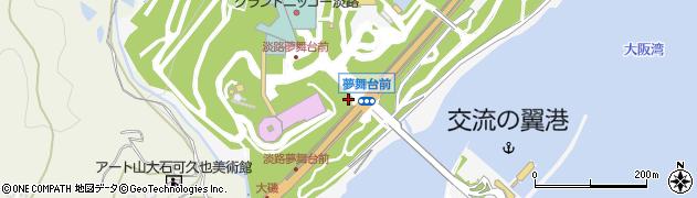 兵庫県淡路市夢舞台周辺の地図