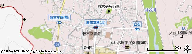 新市支所北周辺の地図