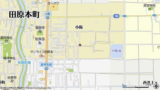 〒636-0237 奈良県磯城郡田原本町小阪の地図