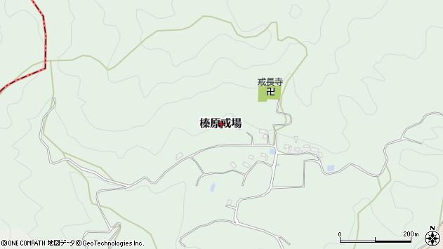 〒633-0201 奈良県宇陀市榛原戒場の地図