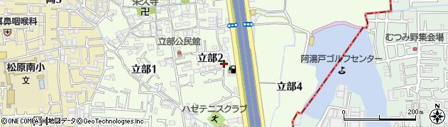 大阪府松原市立部周辺の地図