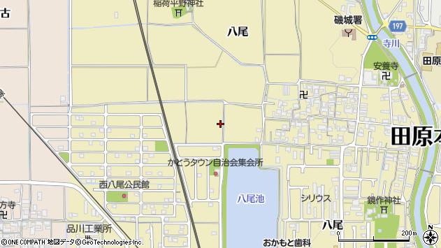 〒636-0311 奈良県磯城郡田原本町八尾の地図