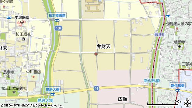 〒635-0811 奈良県北葛城郡広陵町弁財天の地図