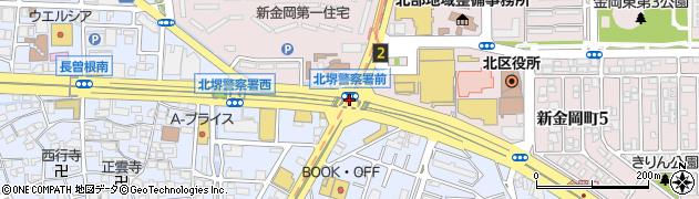 北堺警察署前周辺の地図
