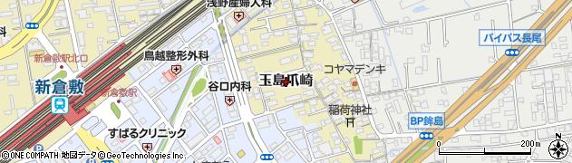 岡山県倉敷市玉島爪崎周辺の地図