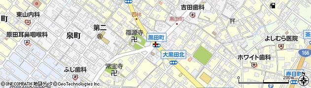 黒田町周辺の地図