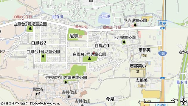 〒639-0262 奈良県香芝市白鳳台の地図