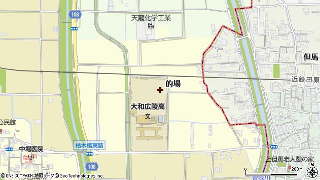 〒635-0802 奈良県北葛城郡広陵町的場の地図