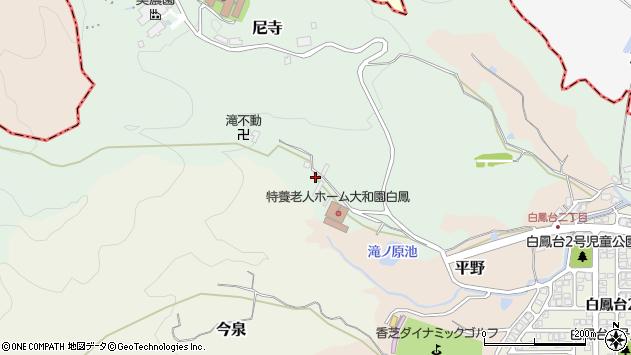 〒639-0261 奈良県香芝市尼寺の地図