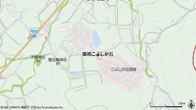 〒632-0232 奈良県奈良市都祁こぶしが丘の地図