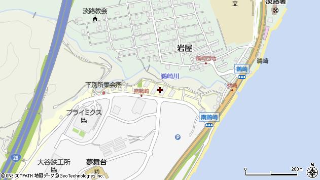 〒656-2307 兵庫県淡路市南鵜崎の地図