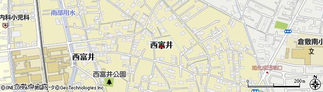 岡山県倉敷市西富井周辺の地図