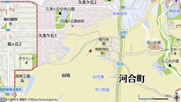 〒636-0061 奈良県北葛城郡河合町山坊の地図
