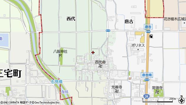 〒636-0225 奈良県磯城郡田原本町西代の地図