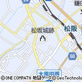 三重県松阪市殿町1536-7