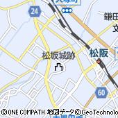 松阪市民病院居宅介護支援事業所