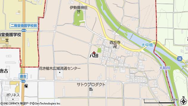 〒636-0221 奈良県磯城郡田原本町八田の地図