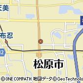 大阪府松原市