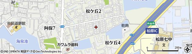 大阪府松原市松ケ丘周辺の地図